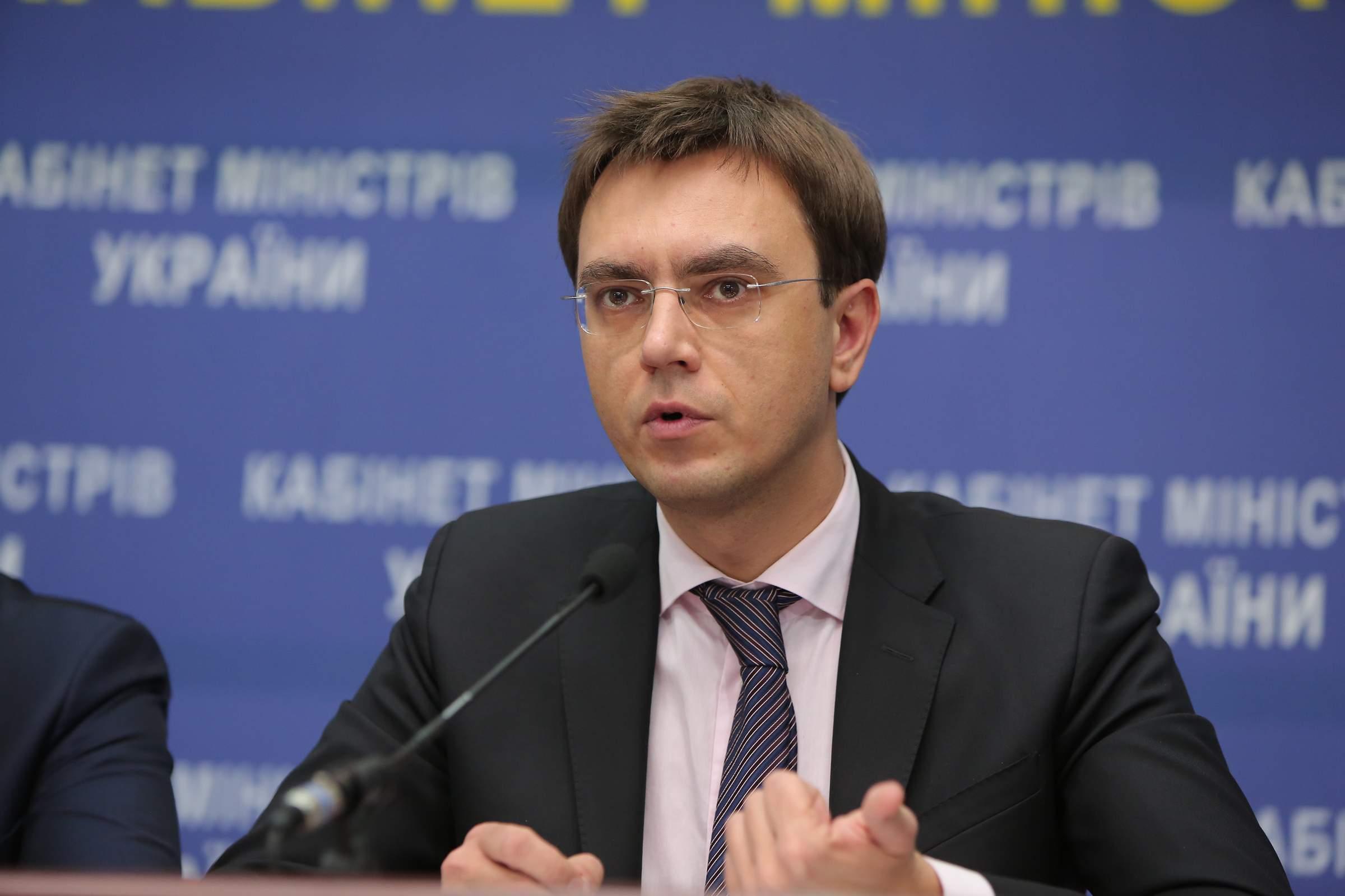 Министр инфраструктуры: Балчун сбежал из Украины