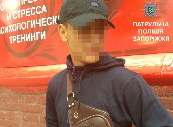 В Запорожье задержали наркомана с 30 патронами в салоне авто
