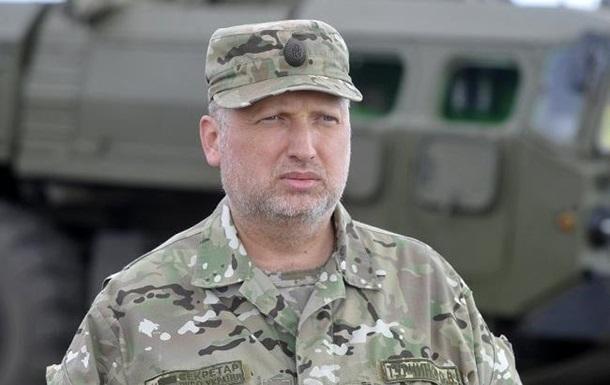 Турчинов: Россия отработала ракетно-ядерный удар