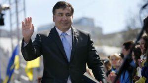 Саакашвили приехал во Львов