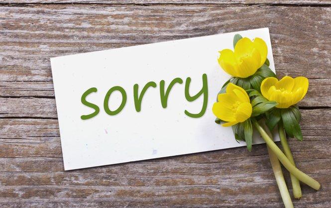 Как правильно просить прощения