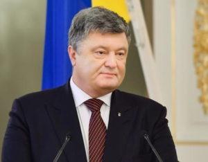 Порошенко: Зарплаты спасателей вырастут на 1000 гривен