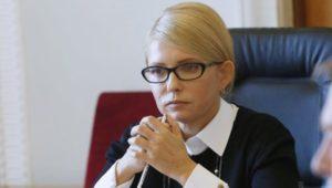 Юлия Тимошенко пополнила базу «Миротворца»