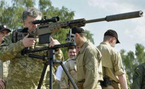 ЗМІ: Порошенко сам купує зброю й передає її армії