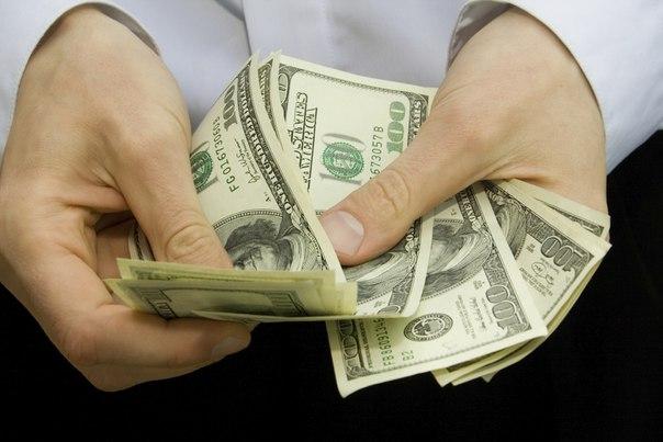 Курс доллара превысил отметку в 26 гривен