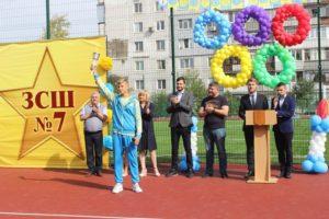Открытие многофункционального стадиона на базе  специализорованной школы № 7