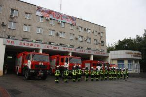 Запорожские спасатели получили гуманитарную помощь от Правительства Германии