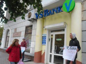 Тигипко хочет купить еще один банк