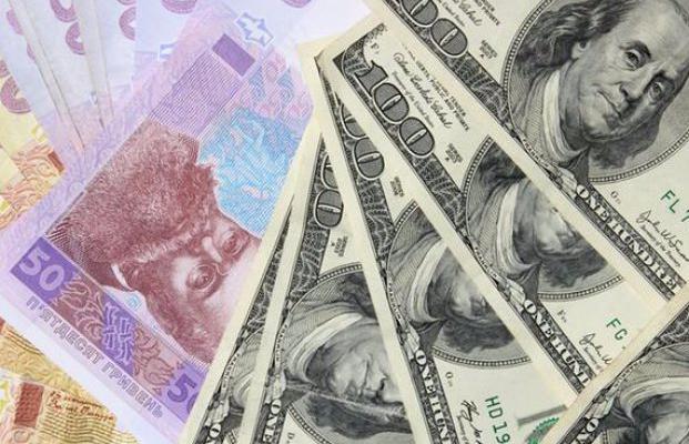 26,5. В Украине продолжает расти курс доллара