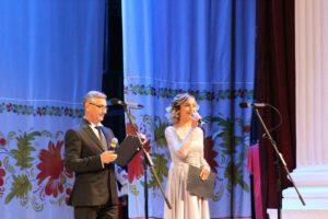 Запорожские педагоги принимают приветствие с профессиональным праздником