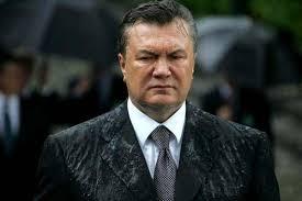 Арестованы более 0,5 тонн золота Януковича