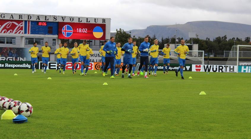 Сборная Украины провела тренировку в Исландии в крайне тяжелых условиях