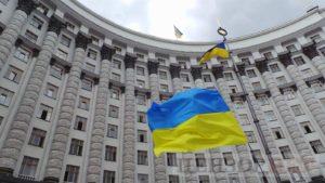 Кабмин объявил старт кадрового обновления органов власти