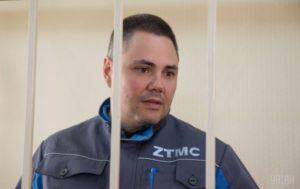 В Запорожье пройдет суд над директором Запорожского титано-магниевого комбината
