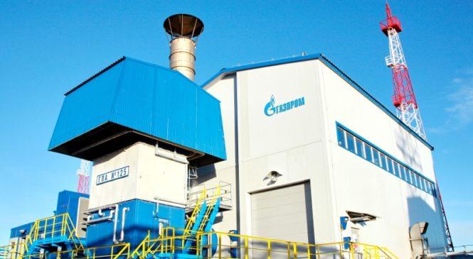 Нафтогаз обвинил Газпром в нарушении транзита газа в ЕС