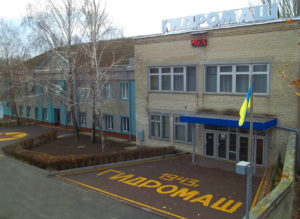 Мелитопольскому заводу «Гидромаш» вернули собственность