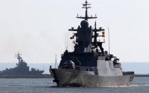 Возле границы Латвии замечен корабль российских военных