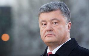Порошенко назвал » мощным сигналом» проведение сессии ПА НАТО в Киеве
