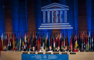 Израиль выходит из ЮНЕСКО