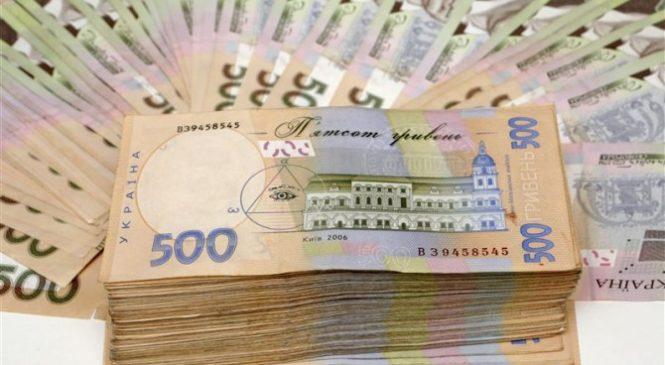 Запорожские предприятия заплатили за воду и недра уже 156 млн грн