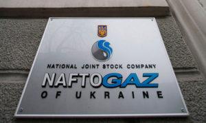 Суд обязал Кабмин компенсировать «Нафтогазу» убытки от поставок газа населению