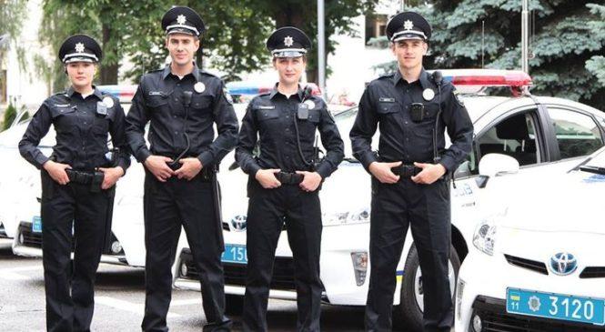 Жителям Запорожья предлагают пополнить ряды полицейских