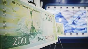 Нацбанк запретил покупать российские рубли