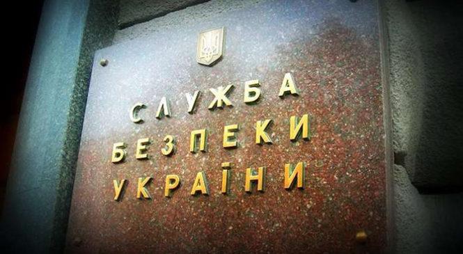 У Запорізькій області три роки чиновники шпигували на користь РФ (відео)