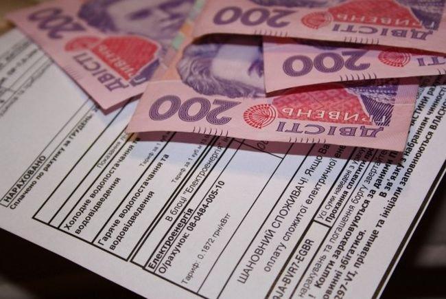 В Запорожье люди с предметами роскоши могут лишится субсидии