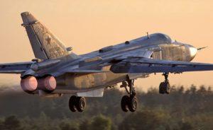 В Сирии разбился российский Су-24. Погибли все члены экипажа