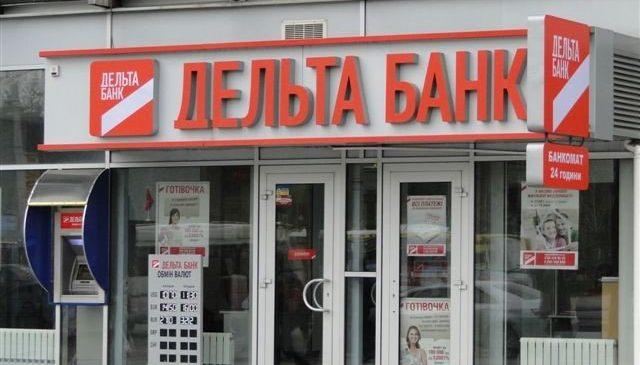 Ощадбанк выиграл суд у экс-владельца Дельтабанка 4 миллиарда