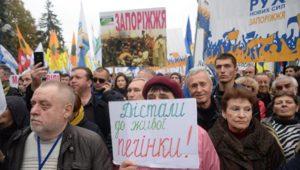 Чем и когда закончатся протесты под Радой: Три сценария развития событий