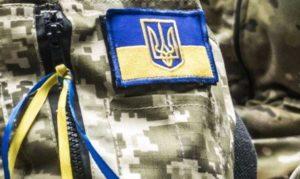 Запорожским бойцам АТО выплатят 5,7 миллиона гривен денежной помощи