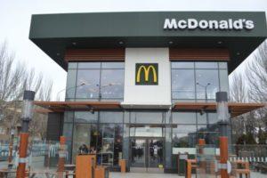 В Запорожье появится второй «McDonalds»