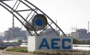 На Запорожской АЭС начались антитеррористические учения