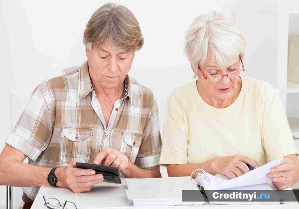 Украинцы смогут купить неограниченное количество страхового стажа для выхода на пенсию