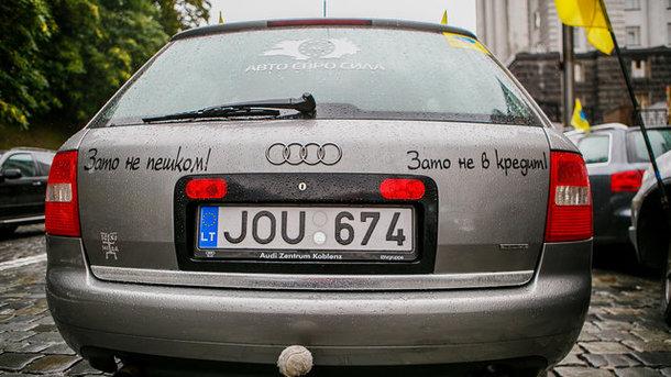Украинцам продают краденные и битые автомобили с американских и европейских аукционов