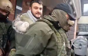 Видео задержания Александра Авакова