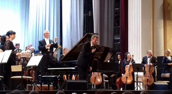 В Запорожской областной филармонии открылся 61-й симфонический сезон