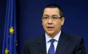 Коррупционный скандал в Румынии