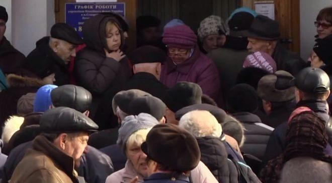 Возмущенные пенсионеры «штурмуют» Пенсионные фонды