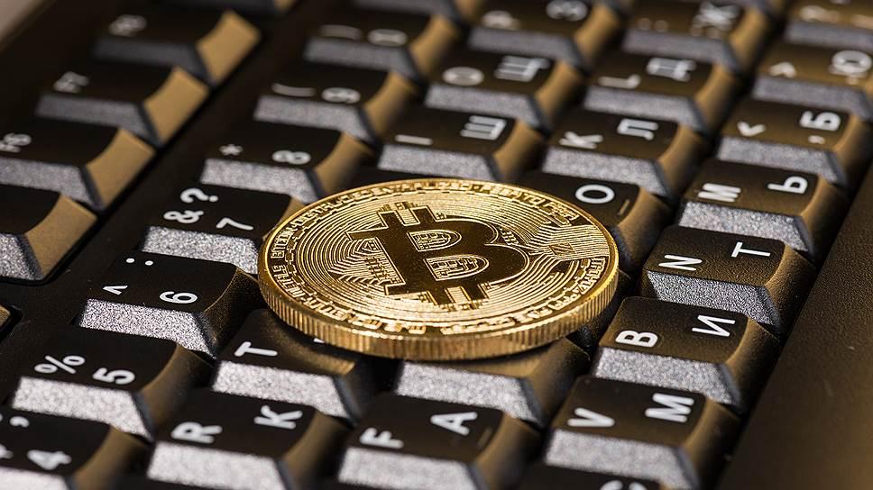выплатой моментальной с bitcoin-20