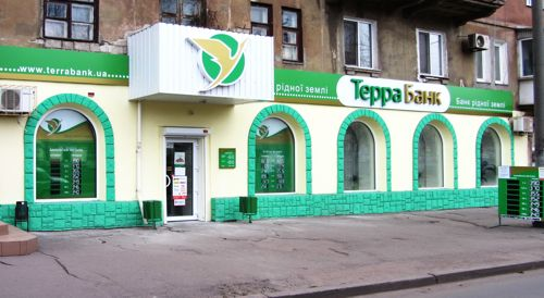 Терра Банк обанкротили с помощью махинаций