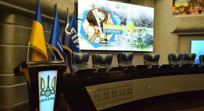 Состоялась жеребьевка 1/4 финала Кубка Украины