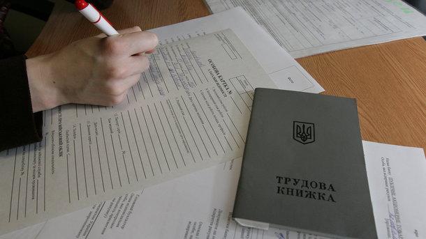 От 12-часового рабочего до срочных контрактов на месяц. Как изменит жизнь украинцев новый КЗоТ
