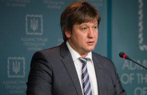 Данилюк рассказал о статусе криптовалюты в Украине