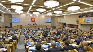 Госдума РФ: Компенсации Украине за Крым не будет