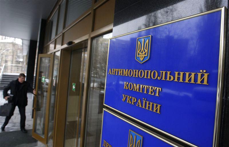 Работник Антимонопольного комитета купил квартиру за 1,8 миллиона гривен