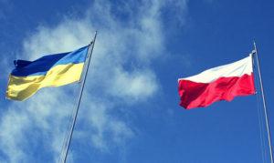 Украина и Польша обсудят закон «Об образовании»