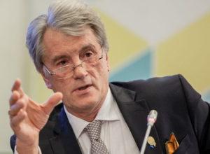 Ющенко: Власть использует войну для оправдания